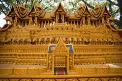 Fin de Sakon de la tradition prêtée bouddhiste. Image libre de droits