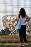 fin dove è Pechino olimpica Fotografie Stock Libere da Diritti