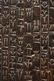 Fin vers le haut de l'écriture cunéiforme photographie stock libre de droits