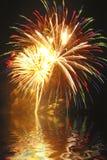 ¡Final de los fuegos artificiales! Fotografía de archivo libre de regalías