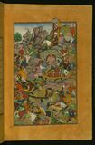 The final phase of the battle of Kandahar on the side of the Murghan mountain, from Illuminated manuscript Baburnama (Memoirs Royalty Free Stock Image