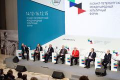 Final plenary session of 4th St. Petersburg International Cultural Forum Royalty Free Stock Images
