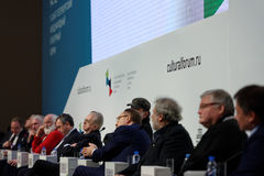 Final plenary session of 4th St. Petersburg International Cultural Forum Stock Photo