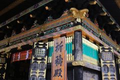 The final resting place of Tokugawa Ieyasu. The first Shogun of the Tokugawa clan, initially Stock Images