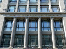 Finance ministry of Russian Federation in Moscow Royalty Free Stock Photography