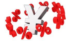 Finance orbit. Discount orbit around the yen symbol Stock Image