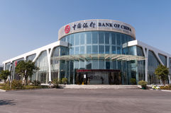 Financial district bank in China Royalty Free Stock Images