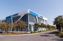 Financial district bank in China Stock Image