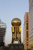 Financial street in Beijing, china Stock Photo