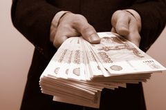 Financial Support (in Russian roubles) Stock Images