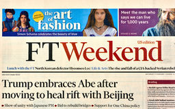 Financial Times newspaper. Royalty Free Stock Photography