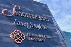 Financier Club Royalty Free Stock Images