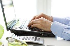 Financier working at bank Royalty Free Stock Image