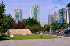 Finansiell gata för Peking Arkivbild