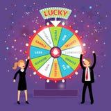 Finansiellt hjul för vektor av förmögenhet Affär stock illustrationer