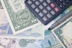 Finanzierung. lizenzfreies stockbild