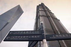 Finanzzentrum und Jin Mao Building Lizenzfreie Stockfotos