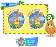 Find 9 differences Easter Royalty Free Stock Images