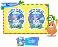 Find 9 differences game Easter Stock Photography