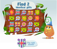 Find 2 identical gift. Visual Game for children. Task: Find 2 identical gift Stock Photo