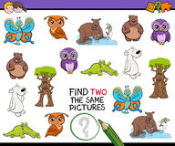 Find identical images activity. Cartoon Illustration of Finding Two Identical Pictures Educational Game for Kids Royalty Free Stock Photos