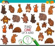 Find one of a kind with bear animal characters. Cartoon Illustration of Find One of a Kind Picture Educational Activity Game for Children with Bear Animal Royalty Free Stock Images