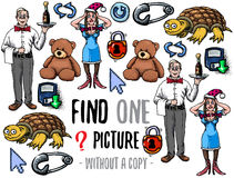 Find one picture educational game. Find one picture without a copy. Educational game for children with cartoon characters Royalty Free Stock Images