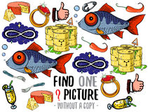 Find one picture educational game Stock Photography