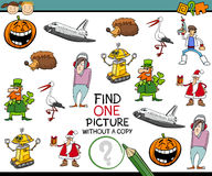 Find one picture kindergarten task Stock Images