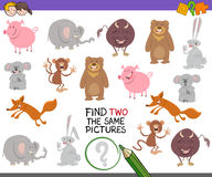 Find pair of identical pictures. Cartoon Illustration of Finding Two Identical Pictures Educational Activity for Preschool Children Stock Images