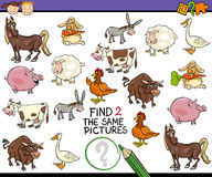 Find same picture game cartoon Stock Images