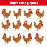 Find the same pictures children educational game. Animals theme Royalty Free Stock Image