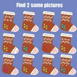Find the same pictures children educational game. Christmas, winter holidays theme. Find the same pictures children educational game. Find equal pairs of Royalty Free Stock Photography