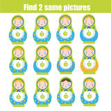 Find the same pictures children educational game. Find pair of matreshka dolls Stock Images