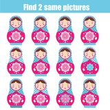 Find the same pictures children educational game. Find pair of matreshka dolls Royalty Free Stock Photography
