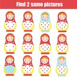 Find the same pictures children educational game. Find same matreshka dolls. Find the same pictures children educational game. Find equal pairs of matreshka Royalty Free Stock Photos