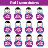 Find the same pictures children educational game. Find pairs of matreshka dolls.  Royalty Free Stock Photos
