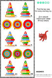 Find top view of stacked rings toys visual math puzzle Royalty Free Stock Photos