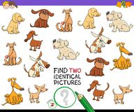 Find two identical dog pictures game for kids vector illustration