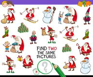 Find two the same Christmas pictures game Royalty Free Stock Image