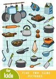 Find two the same pictures, education game. Set of kitchen objects. Find two the same pictures, education game for children. Color set of kitchen objects royalty free illustration