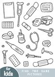 Find two the same pictures, game for children. Set of medicine items stock illustration