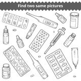 Find two same pictures. Medical vector black and white set Stock Photography