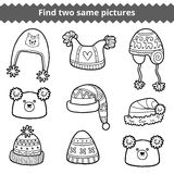 Find two same pictures, set of knitted hats Royalty Free Stock Photography