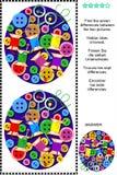 Finden Sie das Unterschiedbildpuzzlespiel - nähende Einzelteile Stockbild