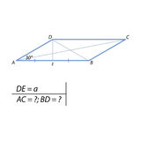 Finding a diagonals parallelograms. The height of the parallelogram drawn from the vertex of the obtuse angle is equal to a direction and divides in half. The Royalty Free Stock Photo