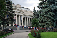 The Fine Arts Museum named after Alexander Pushkin in Moscow Stock Photos