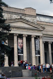 The Fine Arts Museum named after Alexander Pushkin in Moscow Stock Photography