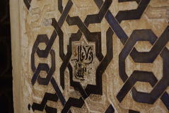 Fine decorations on the walls of Alhambra palace. GRANADA,ES - CIRCA AUGUST,2008 - Fine decorations on the walls of Alhambra palace. Alhambra is the most Stock Photography