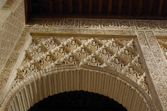 Fine decorations on the walls of Alhambra palace. royalty free stock photography